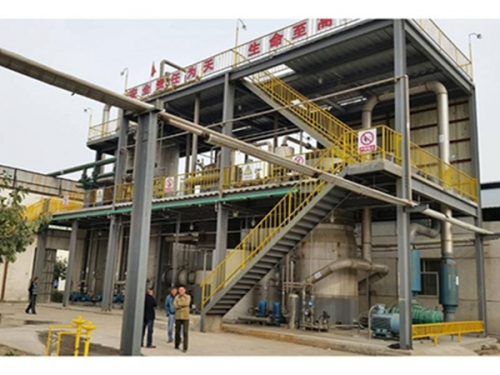 The golden autumn chemical industry in Linyi