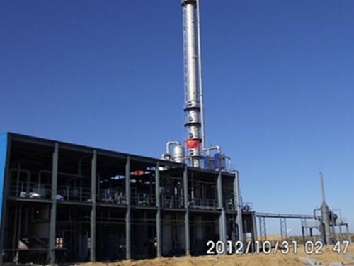 Yulin Yushen clean energy Co., Ltd.