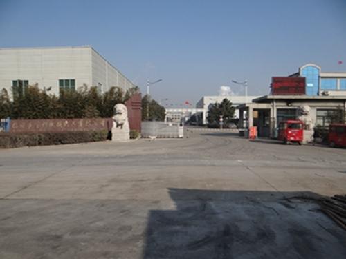Yu Heng mechanical chemical gate